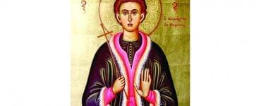Αγρυπνία Αγίου Γεωργίου εκ Ραψάνης στο Παλαιόκαστρο Θεσσαλονίκης
