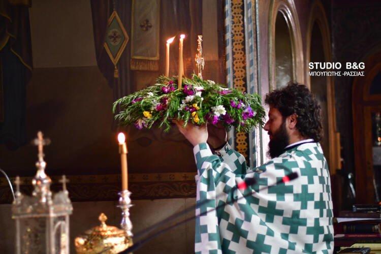 Κυριακή της Σταυροπροσκυνήσεως στο Ναύπλιο (ΦΩΤΟ)