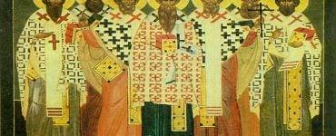 Εορτή Αγίων Μαρτύρων Εφραίμ, Βασιλέως, Ευγενίου, Αγαθοδώρου, Ελπιδίου, Καπίτωνος και Αιθερίου