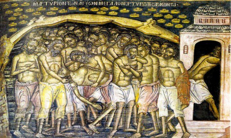 Εορτή Αγίων Σαράντα Μαρτύρων που μαρτύρησαν στη Σεβαστεία