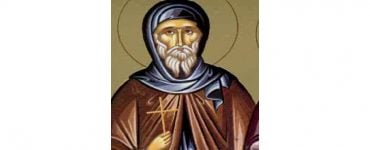 Εορτή Αγίου Κόνωνος του Ισαύρου