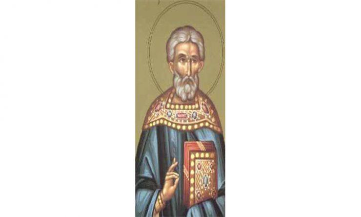 Εορτή Αγίου Βασιλείου Ιερομάρτυρος Πρεσβυτέρου Αγκύρας