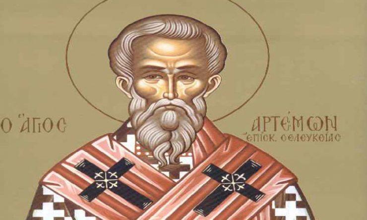 Εορτή Οσίου Αρτέμονος Επισκόπου Σελευκείας της Πισιδίας