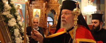 Αρχιεπίσκοπος Κύπρου: Όλοι οι άνθρωποι λαχταρούν τον Παράδεισο