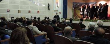 Εκδήλωση για την 25η Μαρτίου στη Μητρόπολη Άρτης