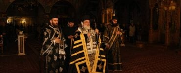 Διδυμοτείχου Δαμασκηνός: Η ταπείνωση οδηγεί στην αγάπη προς το Θεό
