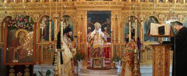 Διδυμοτείχου Δαμασκηνός: Η θεραπευτική δύναμη του Χριστού διοχετεύεται στη ζωή του ανθρώπου