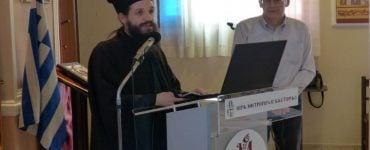 Νέος Μητροπολίτης Σισανίου και Σιατίστης ο Αρχιμ. Αθανάσιος Γιαννουσάς