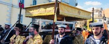 Κυριακή της Ορθοδοξίας στη Μητρόπολη Κερκύρας