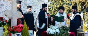 Τρισάγιο π Κυπριανού Γλαρούδη (ΦΩΤΟ)