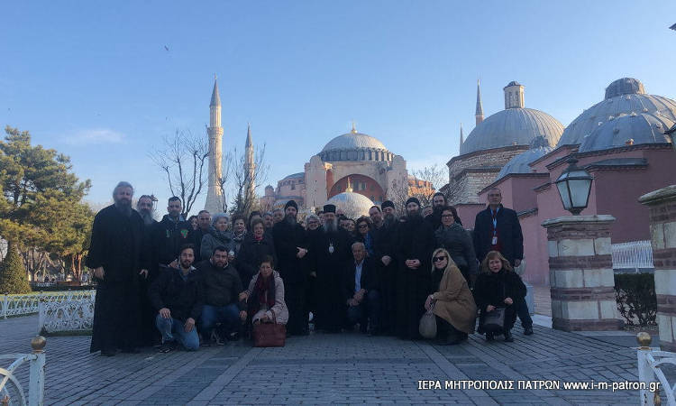 Προσκύνημα Πατρινών στην Κωνσταντινούπολη