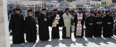 71η επέτειος ενσωματώσεως Δωδεκανήσων στην Μητέρα Ελλάδα