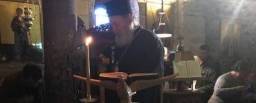 Μέγα Απόδειπνο στη Μονή Αγίου Γεωργίου Αρμά Χαλκίδος