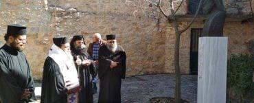 Δέηση για την Επέτειο του Μεγάλου Σεισμού στη Χίο