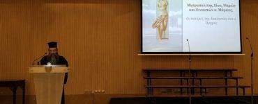 Ο Χίου Μάρκος εισηγητής σε Διεθνές Συνέδριο για τον Όμηρο