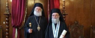 Νέος Γέρων Σκευοφύλαξ στο Πατριαρχείο Αλεξανδρείας