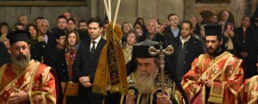 Οι Α´ Χαιρετισμοί στο Πατριαρχείο Ιεροσολύμων