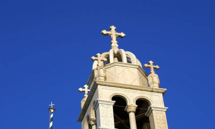 Ιερά Μητρόπολη Μάνης