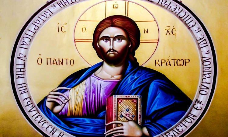Την ημέρα της κρίσεως όλοι θα δουν τον Ιησού Χριστό...