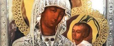 Υποδοχή Παναγίας Όρους των Ελαιών στο Καματερό
