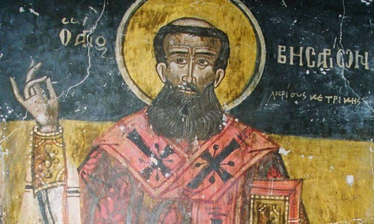 Η Κάρα του Αγίου Βησσαρίωνος στο χωριό Άγιος Βησσαρίων Τρικάλων