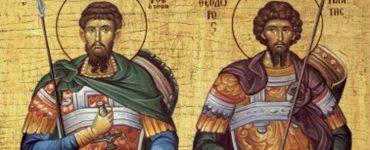 Πανήγυρις Αγίων Θεοδώρων στη Θήβα