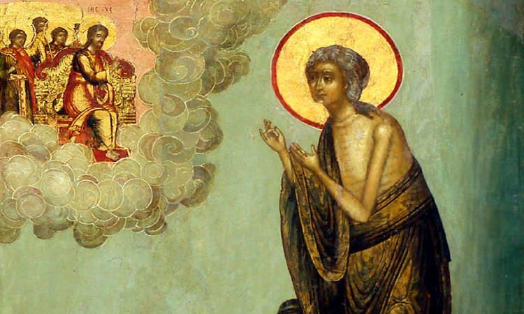 Η Αγία Μαρία η Αιγυπτία παράδειγμα μετανοίας