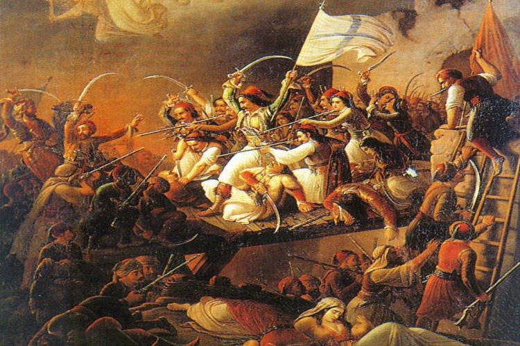 Η Έξοδος του Μεσολογγίου 10 Απριλίου 1826