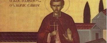 Εορτή Αγίου Γεωργίου του Νεομάρτυρα από την Έφεσο