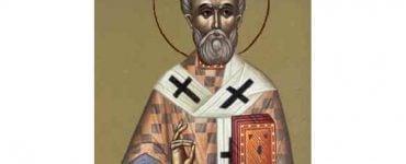 Εορτή Αγίου Συμεών Επισκόπου Περσίας