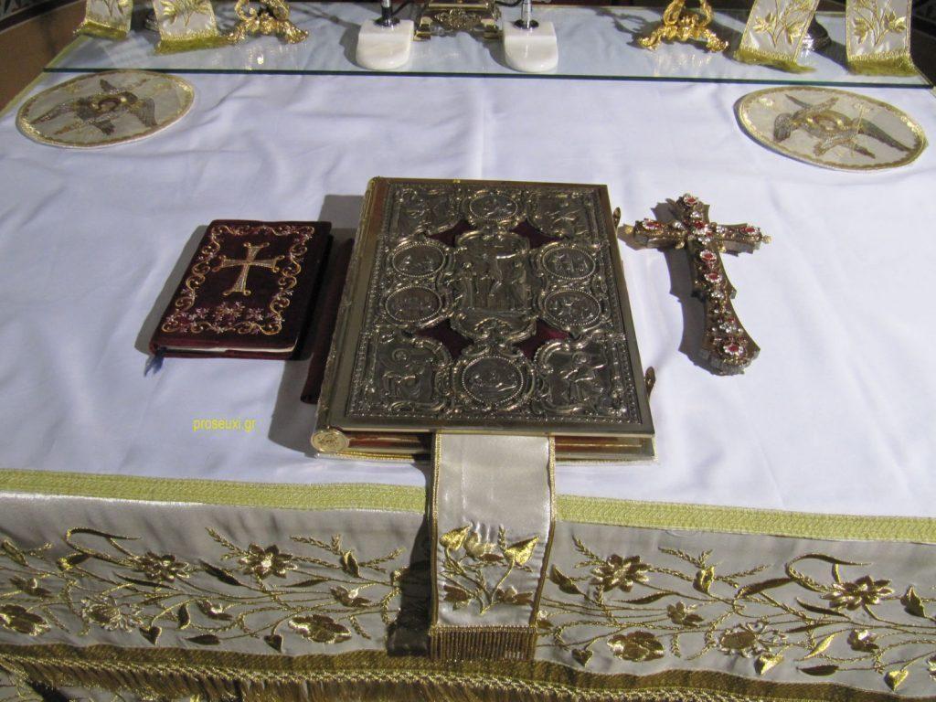 Το Ευαγγέλιο Κυριακής των Βαΐων Το Ευαγγέλιο Κυριακής Η´ Ματθαίου