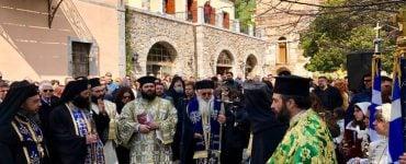 Επέτειος κηρύξεως Επαναστάσεως στη Ρούμελη στη Μονή Οσίου Λουκά