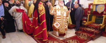 Ενθρόνιση νέου Εξάρχου του Πατριαρχείου Αλεξανδρείας στην Κύπρο