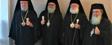 Συνάντηση Προκαθημένων Ορθοδόξων Εκκλησιών Μέσης Ανατολής