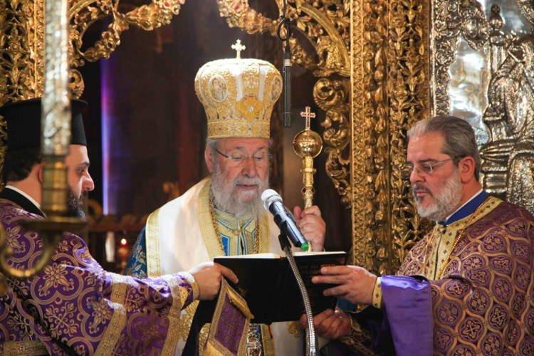 Θεία Λειτουργία Μεγάλης Πέμπτης στη Λευκωσία