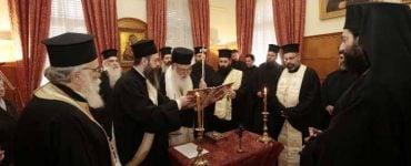 Η διαβεβαίωση του νέου Επισκόπου Ευρίπου