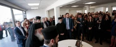 Αγιασμός από τον Αρχιεπίσκοπο στη Διεύθυνση Δευτεροβάθμιας Εκπαίδευσης Α´ Αθηνών