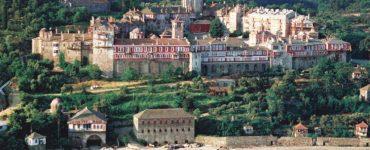 Σημαντική ενίσχυση από την Μονή Βατοπαιδίου ενόψει Πάσχα