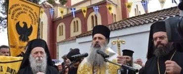 Μνήμη των θυμάτων Θρακικού Ελληνισμού στην Κομοτηνή (ΦΩΤΟ)