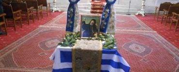 Η Χίος τίμησε τη μνήμη του Αγίου Γρηγορίου Ε´ Πατριάρχου Κωνσταντινουπόλεως