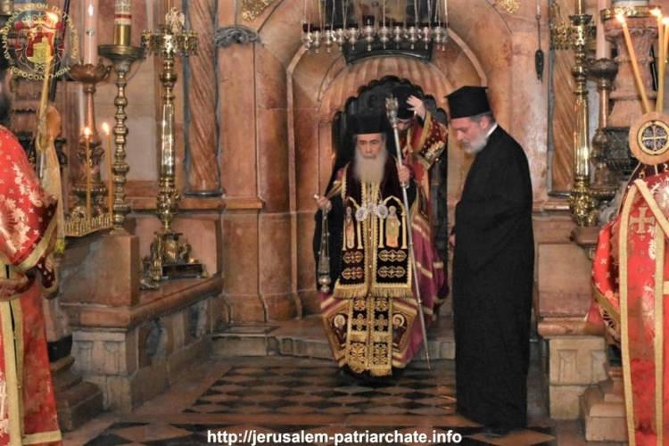 Ο Ακάθιστος Ύμνος στο Πατριαρχείο Ιεροσολύμων