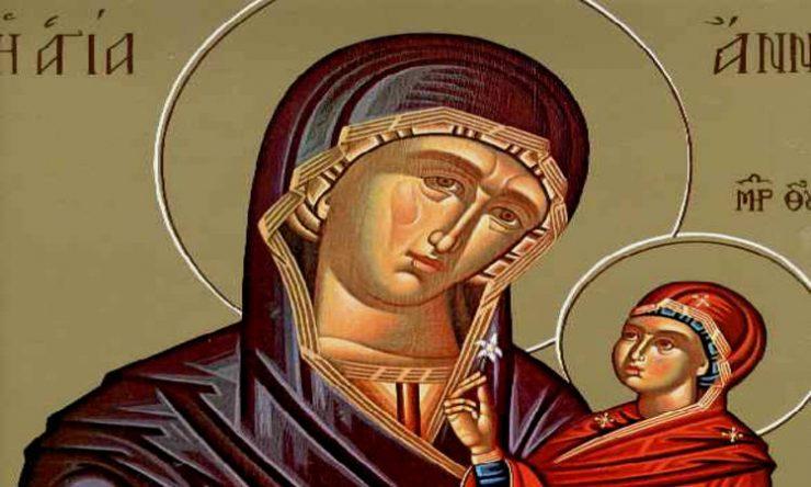 Θαύμα Αγίας Άννας σε παράλυτη κοπέλα