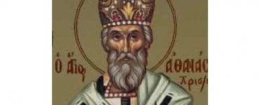 Αγρυπνία Αγίου Αθανασίου Χριστιανουπόλεως στο Κορωπί