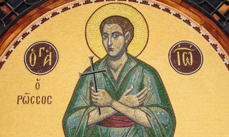Αγρυπνία Αγίου Ιωάννου του Ρώσου στο Ίλιο