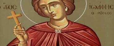 Αγρυπνία Οσίου Ιωάννου του Ρώσου στη Λάρισα