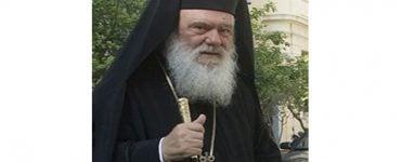 Ο Αρχιεπίσκοπος για την τρομοκρατική επίθεση στην Σελευκούπολη Αρχιεπίσκοπος: Ευπρόσδεκτος στο Κέντρο Γεροντολογίας ο πρ Πατριάρχης Ιεροσολύμων Ειρηναίος