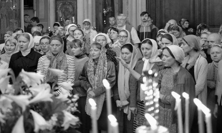 Ενότητα και αγάπη μεταξύ των Χριστιανών
