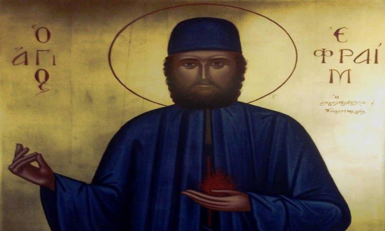 Εορτή Αγίου Εφραίμ του Μεγαλομάρτυρα και θαυματουργού