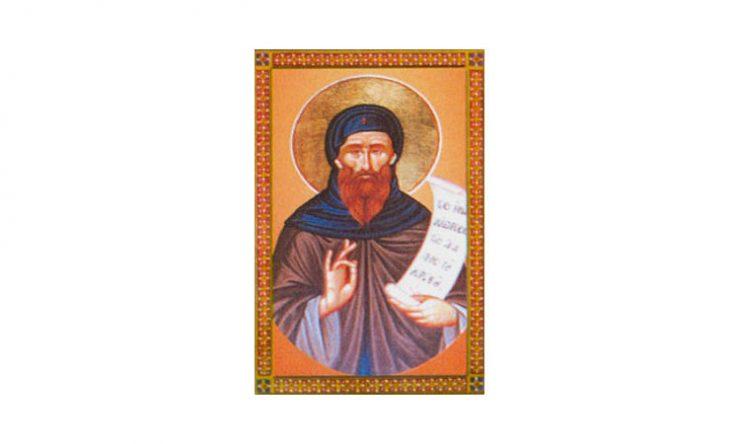 Εορτή Αγίου Νικήτα του Νέου Ιερομάρτυρα