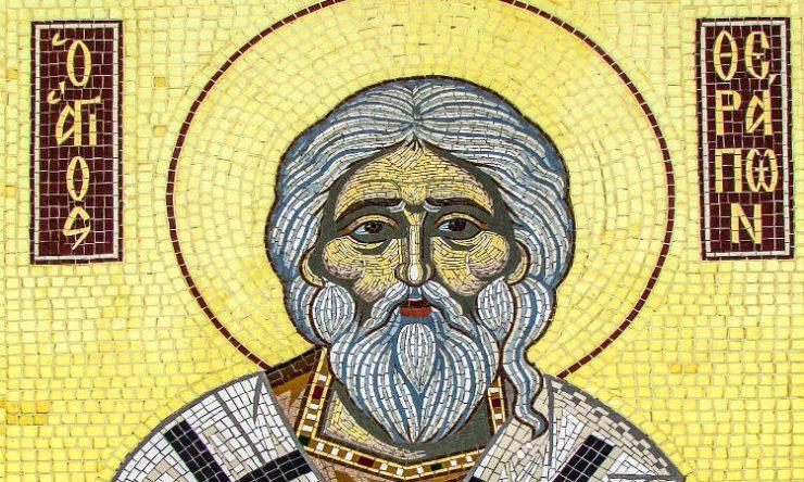 Εορτή Αγίου Θεράποντος Επισκόπου Κύπρου